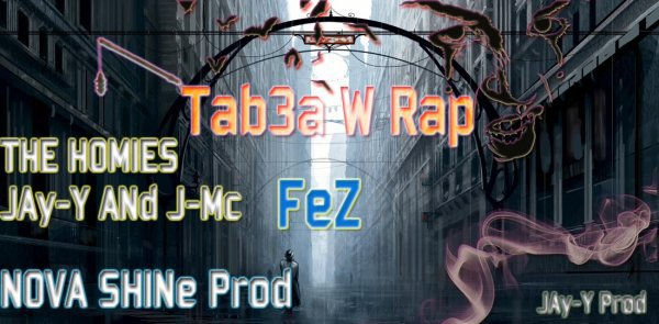 The Homies - Tab3a w RAP