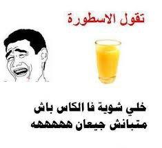 molahada morr lmaghrab had chi