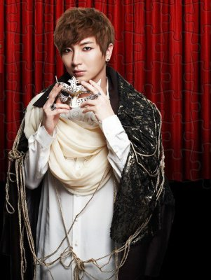 Article 1 : Super Junior Leeteuk