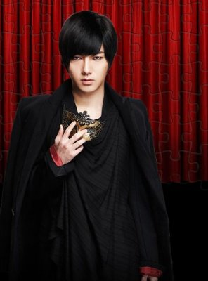 Article 3 : Super Junior Yesung