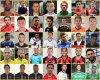 Les Beaux Hommes de Ligue 1