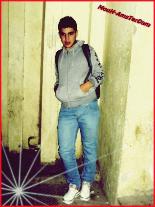 (l) ♥ Tah L'Niveau w lek3ab Fina Ytalbou Afham Nta Wach habin ydirou? ♥ (l)