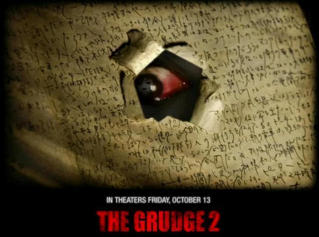 The Grudge 2 ET 3