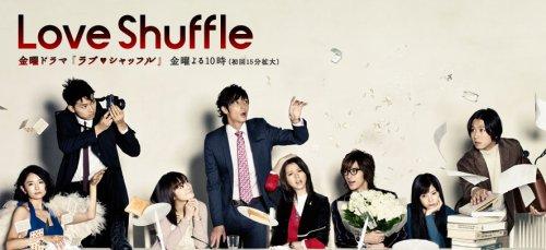 Love shuffle!