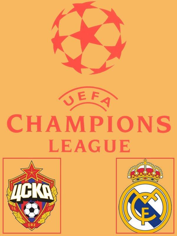 Vainqueur du CSKA Moscou (4-1), le Real Madrid n'a pas eu à forcer son talent pour accéder aux quarts de finale de la Ligue des Champions. Higuain, Cristiano, auteur d'un doublé, et Benzema, entré en cours de jeu, ont signé les buts du Real. HALA MADRID