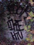 Photo de Htucrew