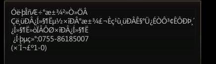 qui peut traduire?