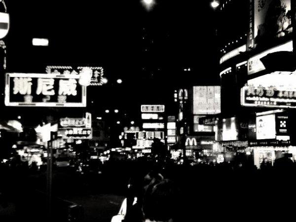 我想念你中国