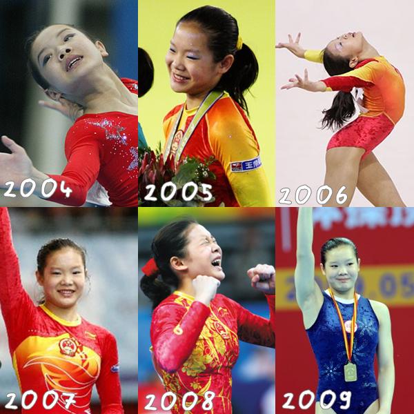Les gymnastes qui ont marqué ces dernières années : Cheng Fei