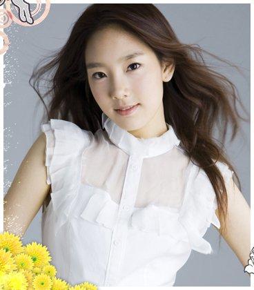 Taeyeon (태연)