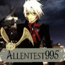 Photo de Allentest995