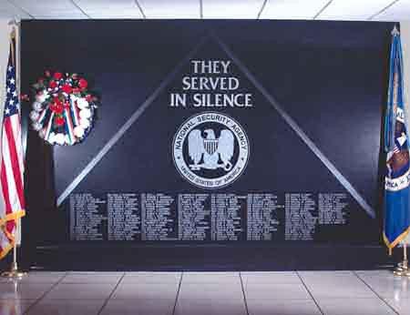 Photo de la NSA