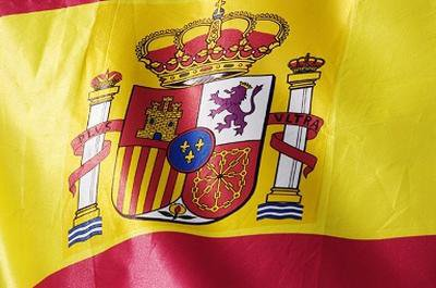 el espanol es orgulloso