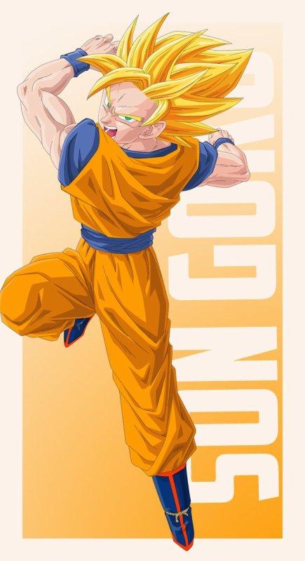 Sangoku Super Saiyan 悟空超サイヤ人 Sûpâ Saiya