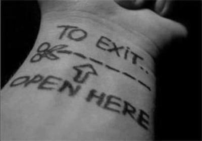 « Le suicide n'est pas un acte. On est saisi par le suicide comme par un vertige, on subit le suicide. »