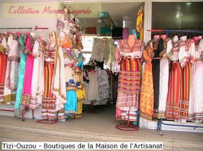BOUTIQUE DE LA MAISON DE L ARTISANAT TIZI-OUZOU CENTRE - WILAYA TIZI ...