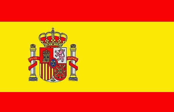 VIVA ESPAÑA  ♥