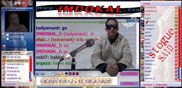 STOGUE MOBACHA MA3AKOM MIN CHAT IMDOKAL