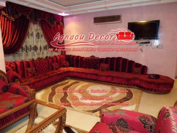 salon marocain Tapissier S25