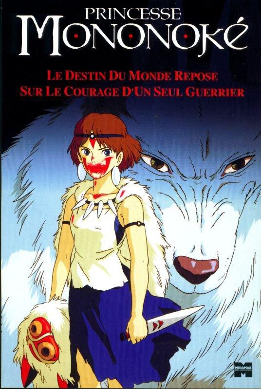 Film 1: Princesse Mononoké