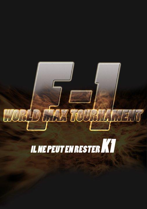 F1 WORLD MAX elite