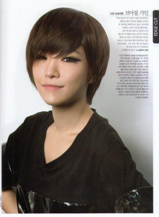 My idol ...