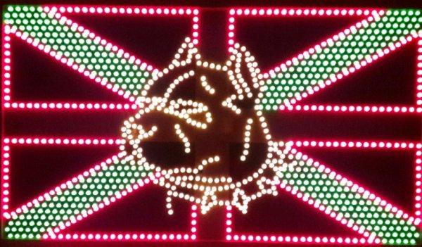 Plaque lumineuse kitofe 72