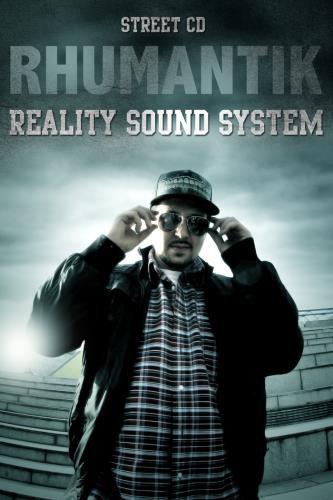 Reality Sound System