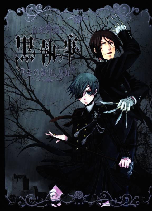 KuяOsHitsuji ( Black Butler )