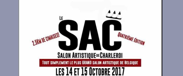 SAC 2017