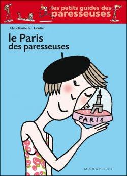 Le Paris des Paresseuses de Jeanne-Aurore Colleuile et Laure Gontier