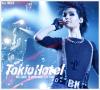 tokiohotel-fanclub