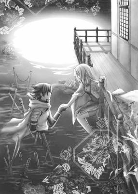 ____________ Sasuke-dont-cry © présente____________