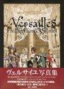 Photo de Aristocrat-of-versailles