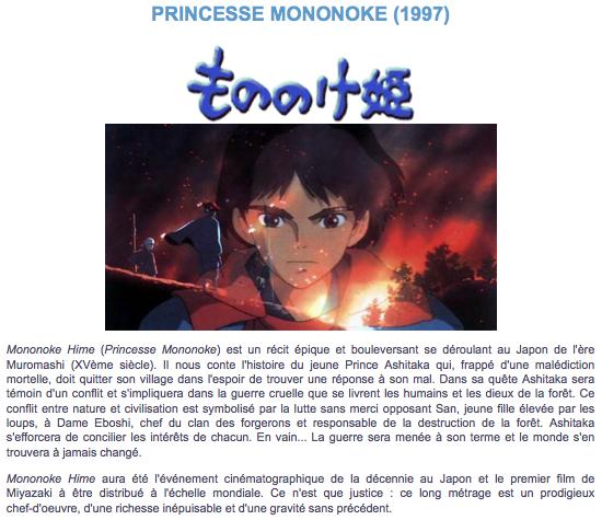 princesse mononoke (1)