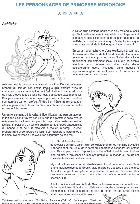 princesse mononoke (2)