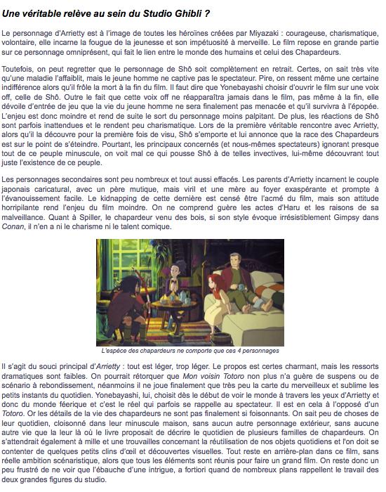 arrietty, le petit monde des chapardeurs (2)