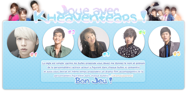 Jeu (3)