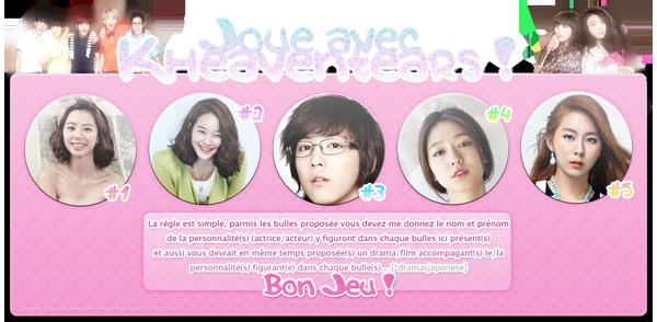 Jeu (6)