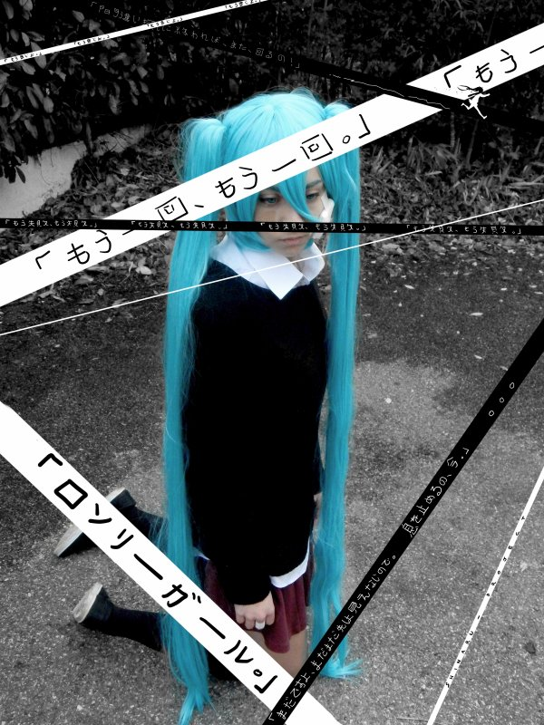 MIKU HASTUNE - Vocaloid #2