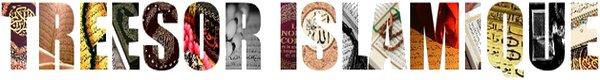 ♦_________________T R E E S 0 R - i S L A M i Q U E . S K Y B L 0 G . C 0 M     *     « Et rappelle ; car le rappel profite aux croyants. » [ S.51 - V.55 ]