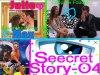 SeecretxStory-O4