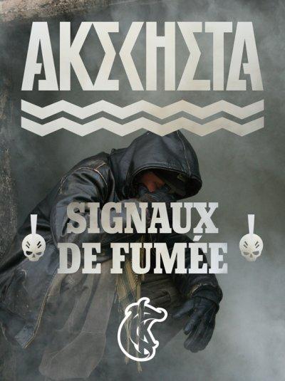 1er Album d'AKECHETA -Disponible en téléchargement Gratuit dès le 7 MAI 2011