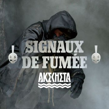 """Signaux de Fumée / Signaux de Fumée -  (album """"Signaux de Fumée"""") (2011)"""