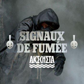 """Signaux de Fumée / Sa te Laisses Surplace feat. Smok (Kataklism) -  (album """"Signaux de Fumée"""") (2011)"""