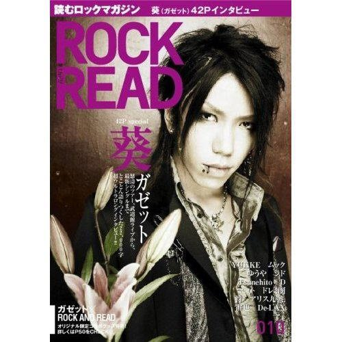"Aoi""Rock and Read"" volume10"