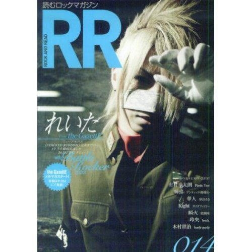 "Reita""Rock and Read"" volume 14"