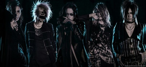 "The  Gazette ""Ugly"" Nouveau look"