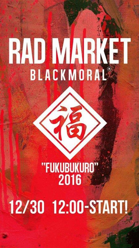 """RAD MARKET """"Fukubokuro"""""""