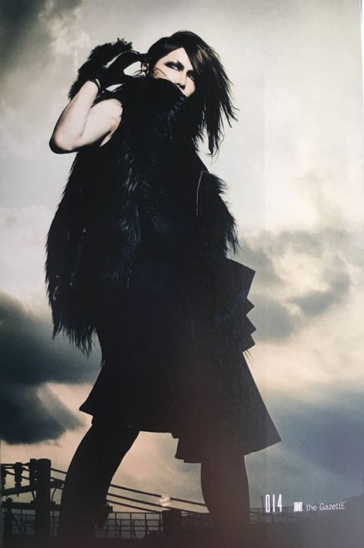 Rock and read vol 67 Scan Uruha